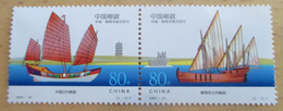 China  - MH* - 2001  # 3943/3944
