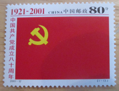 China  - MH* - 2001  # 3258