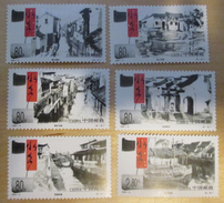 China  - MH* - 2001  # 3885/3890