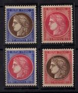 France - 1937 - Série PEXIP - N°Y&T 348 349 350 351 - Forte Cote