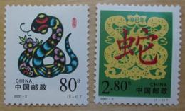 China  - MH* - 2001  # 3211/3212