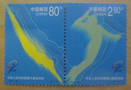 China  - MH* - 2001  # 3945/3946