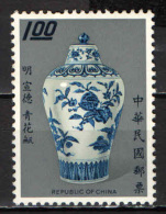TAIWAN - 1973 - Porcelain Masterworks Of Ming Dynasty - USATO - 1945-... República De China