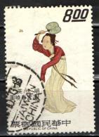 "TAIWAN - 1973 - Design From Scroll ""Spring Morning In The Han Palace,"" By Chiu Ying - USATO - 1945-... República De China"