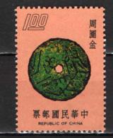 TAIWAN - 1975 - Ancient Chinese Coin - USATO - 1945-... República De China