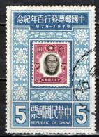 TAIWAN - 1978 - Sun Yat-sen - USATI - 1945-... República De China