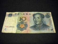 CHINE 10 Yuan 2005, Pick N° 904 , CHINA - Chine