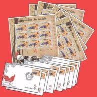2017 URUGUAY CHINA ZODIAC NEW YEAR  ROOSTER CHICKEN WHOLESALE X100 SHEET & FDC - Stamps