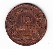 GRECE, KM 53, 1882 A 10 L, XF. (B389) - Grèce