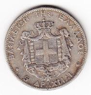 GRECE, KM 46, 1876 A 5 D, XF+, SILVER. (B387) - Grèce