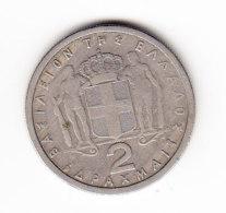 GRECE, KM 82, 1959 2 D, AU. (B386) - Grèce