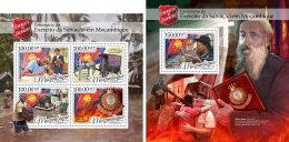 MOZAMBIQUE 2016 ** Salvation Army Heilsarmee Armée Du Salut M/S+S/S - IMPERFORATED - A1705