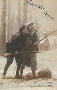 Heureuse Année 1916: 2 Militaires (Chasseur Alpin Et Fantassin) - Carte J.K. N° 9707/4 - Patriottisch