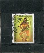 MALI. 1991. SCOTT 574. TRIBAL DANCES OF MALI. MANDIANI - Mali (1959-...)