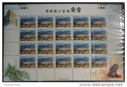 NT$10 Sheet Taiwan 1994 Shei-Pa National Park Stamp Mount Rock Geology Lake Pine Nut Butterfly