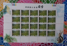NT$17 Sheet 1994 Shei-Pa National Park Stamp Squirrel Mount Rock Geology Pine Nut - Rongeurs