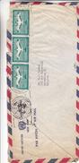 Nations Unies - New York - Lettre Officliëlle De 1951  ? - Avions - New-York - Siège De L'ONU