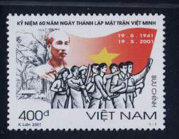 Vietnam Viet Nam MNH Perf Withdrawn Stamp 2001 : 60th Founding Anniversary Of VIet Minh´s Front (Ms863) - Vietnam