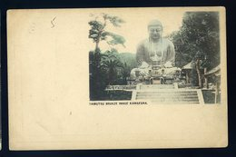 Cpa Du Japon -- Daibutsu Bronze Image Kamakura   NCL44 - Japan