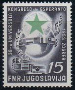 1958 - Yugoslavia - Sc. C 58 - MNH - YU-108 - 1945-1992 Repubblica Socialista Federale Di Jugoslavia