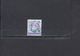 JUGOSLAVIA  1988 - Unificato  2176B . Serie Ordinaria - 1945-1992 Repubblica Socialista Federale Di Jugoslavia