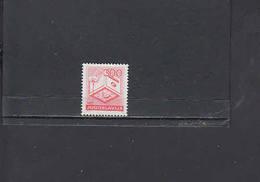 JUGOSLAVIA  1989 - Unificato  2231A - Serie Ordinaria - 1945-1992 Repubblica Socialista Federale Di Jugoslavia