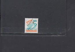 JUGOSLAVIA  1989 - Unificato  2250A - Serie Ordinaria - 1945-1992 Repubblica Socialista Federale Di Jugoslavia