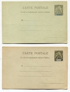 !!! DIEGO SUARES : 2 ENTIERS POSTAUX NEUFS AVEC LES 2 LEGENDES - Diego-suarez (1890-1898)