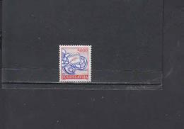 JUGOSLAVIA  1989 - Unificato  2216°   Serie Ordinaria - 1945-1992 Repubblica Socialista Federale Di Jugoslavia