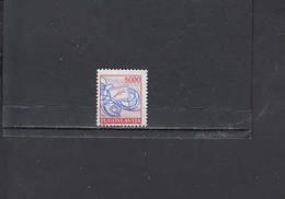 JUGOSLAVIA  1989 - Unificato  2216a°   Serie Ordinaria - 1945-1992 Repubblica Socialista Federale Di Jugoslavia