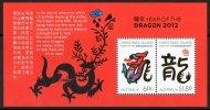 Christmas Island 2012 Year Of The Dragon Minisheet MNH - - Christmas Island