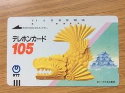 Early Telecarte Japon Fish / Dragon ? - Balkenkarte / Front Bar Card Japan / Japonese - Japan