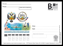 """2016-055 Russia Russland Russie Rusia Postal Card """"B"""" Games Among Federal Executive Bodies-volleyball-swimming-football - Volleyball"""