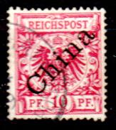 Cina-(Uff.Ted.)-0034 - 1897-1900 - Y&T N. B3 (o) - Privo Di Difetti Occulti. - Ufficio: Cina