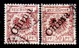Cina-(Uff.Ted.)-0035 - 1897-1900 - Y&T N. A6,B6 (o) - Privi Di Difetti Occulti. - Ufficio: Cina