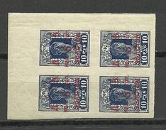 Russia Russland Fernost Far East 1923 Michel 43 In 4-Block MNH - Sibérie Et Extrême Orient