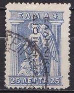 GREECE 1912-13  Hermes Lithographic Issue 25 L Blue With Inverted Black Overprint ELLHNIKH DIOIKSIS Vl. 278 - Griekenland