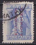 GREECE 1912-13  Hermes Engraved Issue 25 L Blue With Inverted Carmine Overprint ELLHNIKH DIOIKSIS Vl. 294 - Griekenland