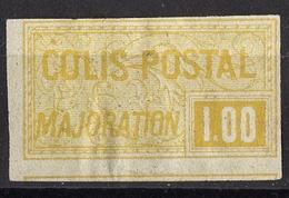 FRANCE  1918 / 20 - Y.T. N° 27  - NEUF SANS GOMME /  FD52 - Colis Postaux
