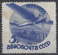 RUSSIE - 1934 - N° 41 A - Neuf Avec Trace De Charnière - X - B -