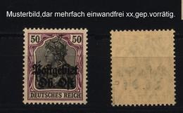 Ober-Ost,11b,xx,gep. - Besetzungen 1914-18