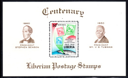 Liberia MNH 1960 #C129 Souvenir Sheet Centenary Liberia Postage Stamp - Timbres Sur Timbres