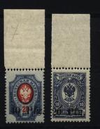 Ober-Ost,Notausgabe Dorpat,1-2,Oberrand,xx,gep. - Besetzungen 1914-18