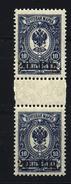 Ober-Ost,Notausgabe Dorpat,1a,ZS,xx,gep. - Besetzungen 1914-18
