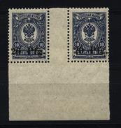 Ober-Ost,Notausgabe Dorpat,1a,ZW,xx,gep. - Besetzungen 1914-18