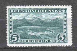 Czechoslowakia 1928 Mi 266 MNH With Expert Stamp - Tchécoslovaquie