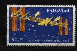 Ksachstan / Kazakhstan  1993