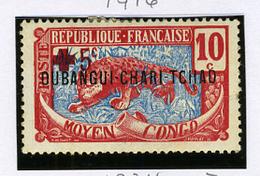 1916 - UBANGI CHARI CHAD -  Catg.. Mi. 19 - LH - (I-SRA3207.23) - Sud Africa (...-1961)