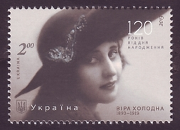 UKRAINE 2013. VERA HOLODNAYA - CINEMA ACTRESS, SILENT MOVIE ERA. Mi-Nr. 1366. MNH (**) - Ukraine