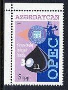 AZERBAIJAN 2006 Anniversary Of OPEC  MNH / **.  SG 633 - Azerbaïjan